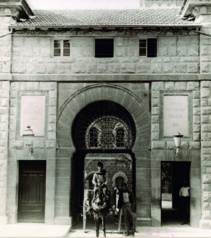 Main Gate of Syrian Protestant College, ca. 1919