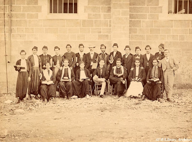 Students at Syrian Protestant College ca. 1900