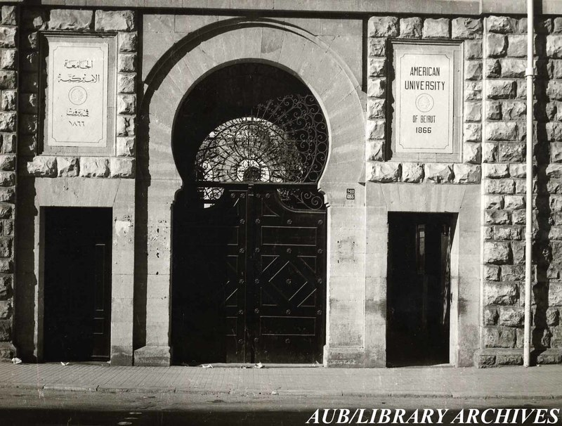 Main Gate of the American University of Beirut, ca. 1970s