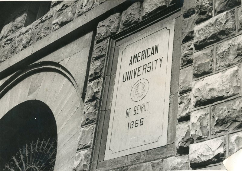 AUB Main Gate, 1950