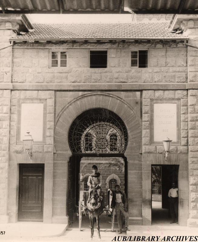Carriage leaving College through Main gate, pre 1927