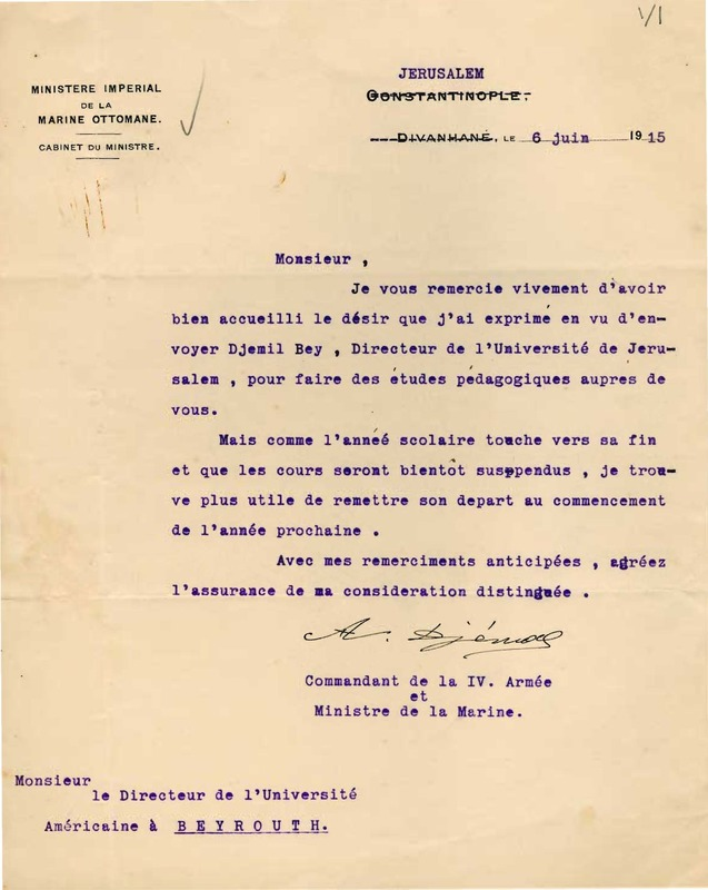 Letter from Jamal Pasha to President Howard Bliss, June 1915