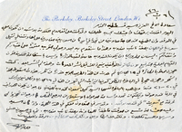 Letter to Dr. Zurayk (sender unidentified, probably Faris al Khoury) inquiring whether he received the official notification from the Foreign Ministry about his appointment, and briefing Zurayk about the Syrian Delegation attending the UN Congress on Palestine, London, October 6th, 1946